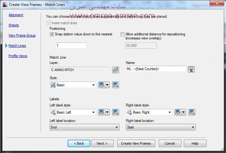تنظیمات مربوط به Matchlines در تهیه ی نقشه نهایی
