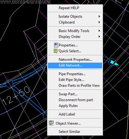 روی Edit Network کلیک کنید