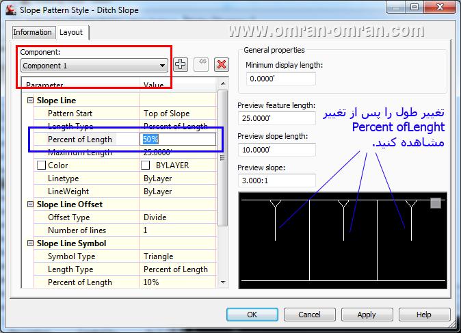 برای component1 تغییرات را مطابق شکل وارد کنید.